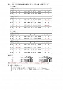 14soutai (1)_ページ_3