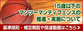 players_development_banner